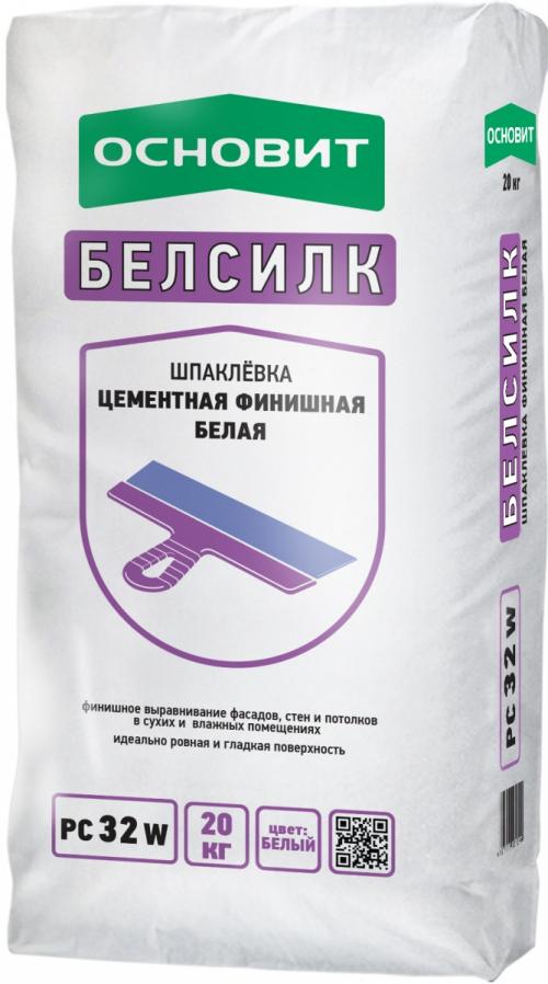 """Шпатлёвка гипсовая """"Профи"""" базовая"""