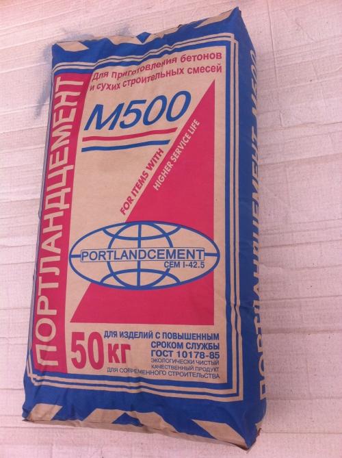 Портландцемент ЦЕМ 42,5 Н